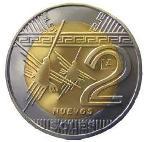 2-nuevo-sol-coin