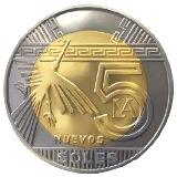 Five Nuevo Sol Coin