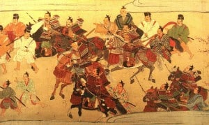 Japanese samurai 1538