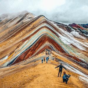 how to peru rainbow mountain